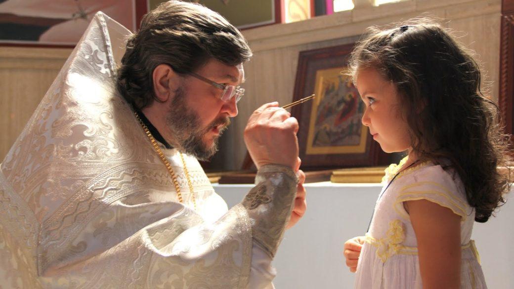 On Holy Baptism
